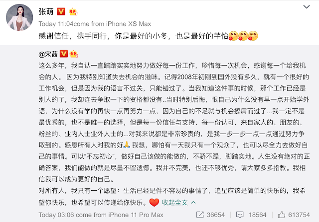Victoria Song Addresses Fans Unhappy with Her Team and Reunites with Oho Ou for New Drama