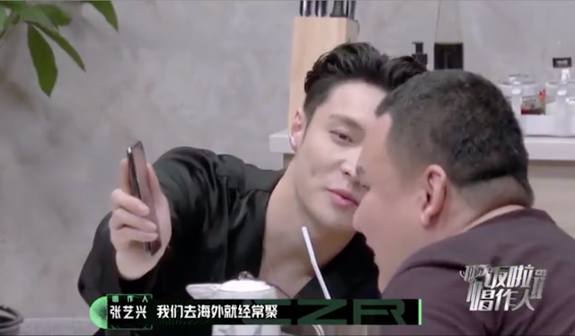 Lay Zhang Has His EXO Bandmates as His Wallpaper and Reveals that They Meet Often When in Korea
