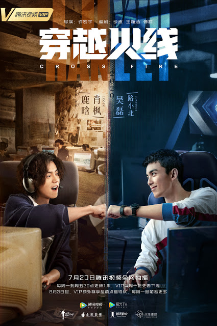 Luhan and Wu Lei Get Their Game On in the Live Action Adaptation of Cross Fire