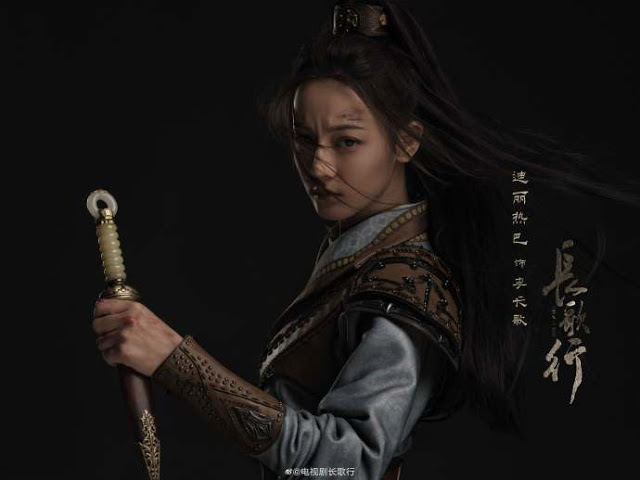Chinese Live-Action Chang Ge Xing