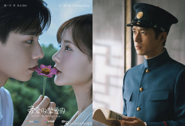 Go Go Squid Sequel Unveils Sweet Sweet Stills and a Sneak Peak at New Li Xian Drama A Love Never Lost