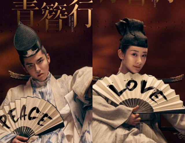 Kris Wu and Yang Zi Promote Peace and Love As The Golden Hairpin Wraps Up Filming