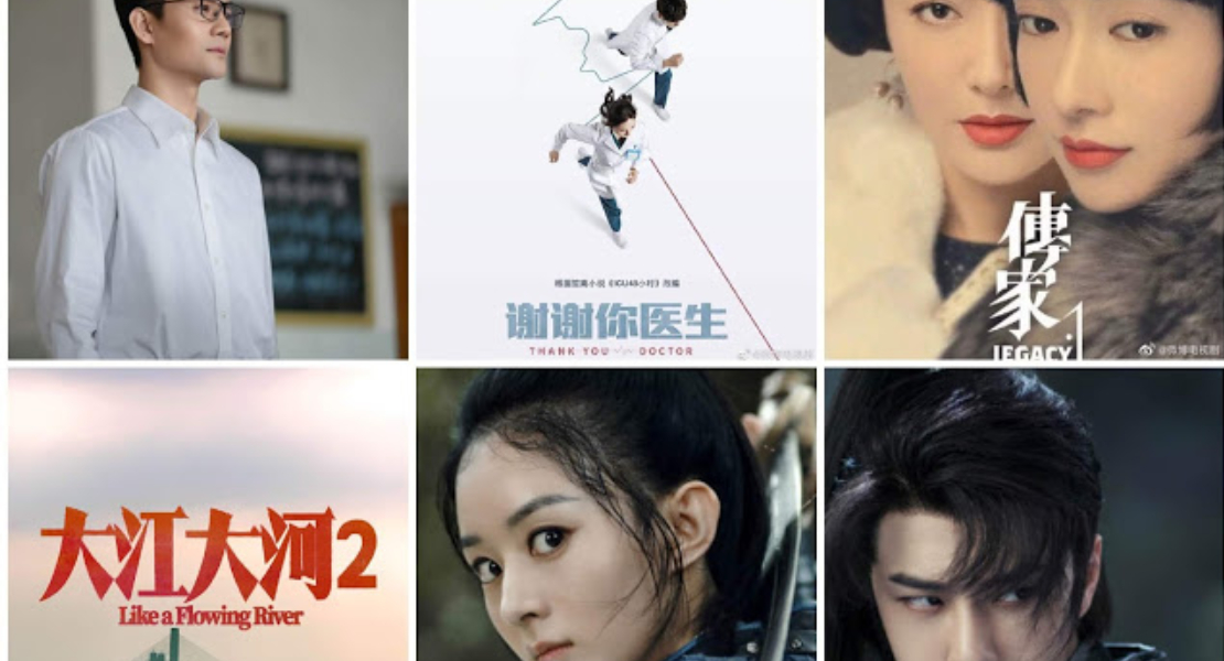 China Releases Notice to Suspend All Filming Activities ...