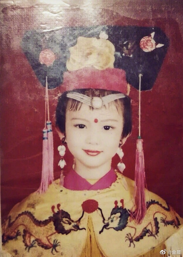 A young Jin Chen