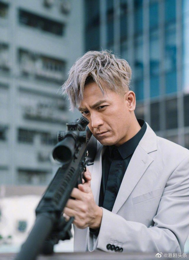 Line Walker 's Kenneth Ma is a silver fox