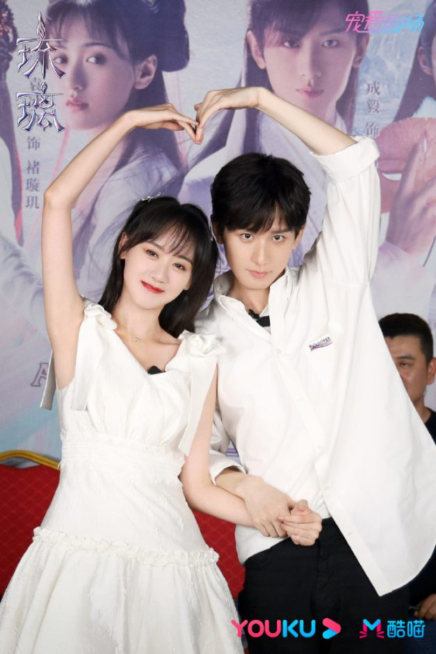 Chen Yi and Yuan Bingyan from Love and Redemption
