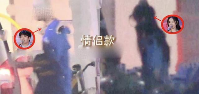 Yang Mi and Wei Daxun Exiting Separately from the same building