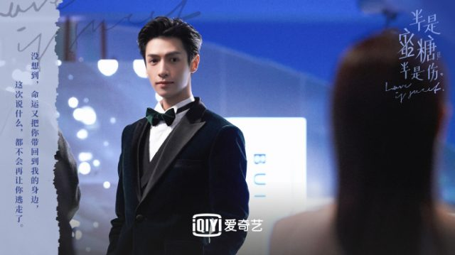 Leo Luo Yunxi black suit and tie