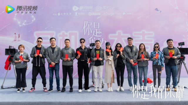you are my glory chinese drama boot ceremony