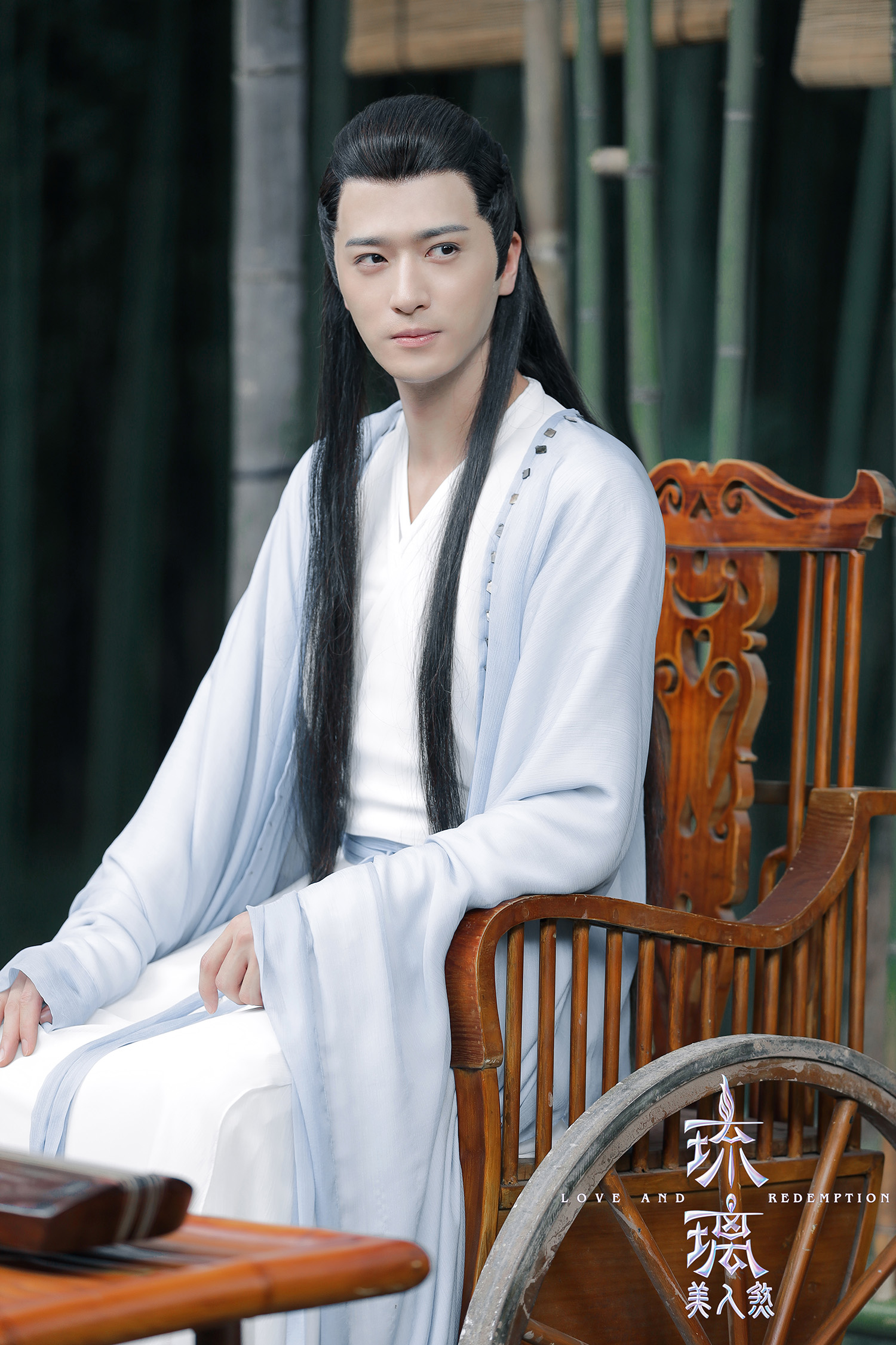 Love and Redemption Drama Review: The Cast, Characters and Ten Lifetimes Between Sifeng and Xuanji