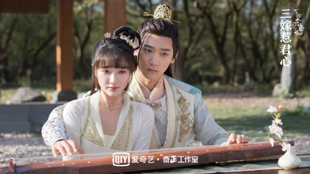 Marry Me Chinese web drama