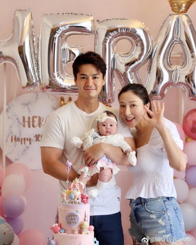 Tavia Yeung and Him Law Change Their Names for Their Family's Prosperity