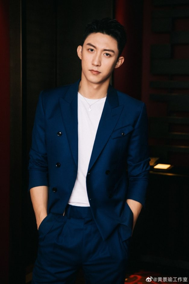 Johnny Huang Wins Case Filed Against Weibo User Who Made Cheating and Violence Allegations Against Him