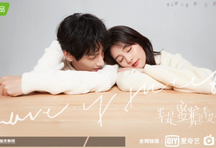 Luo Yunxi and Bai Lu in Love is Sweet