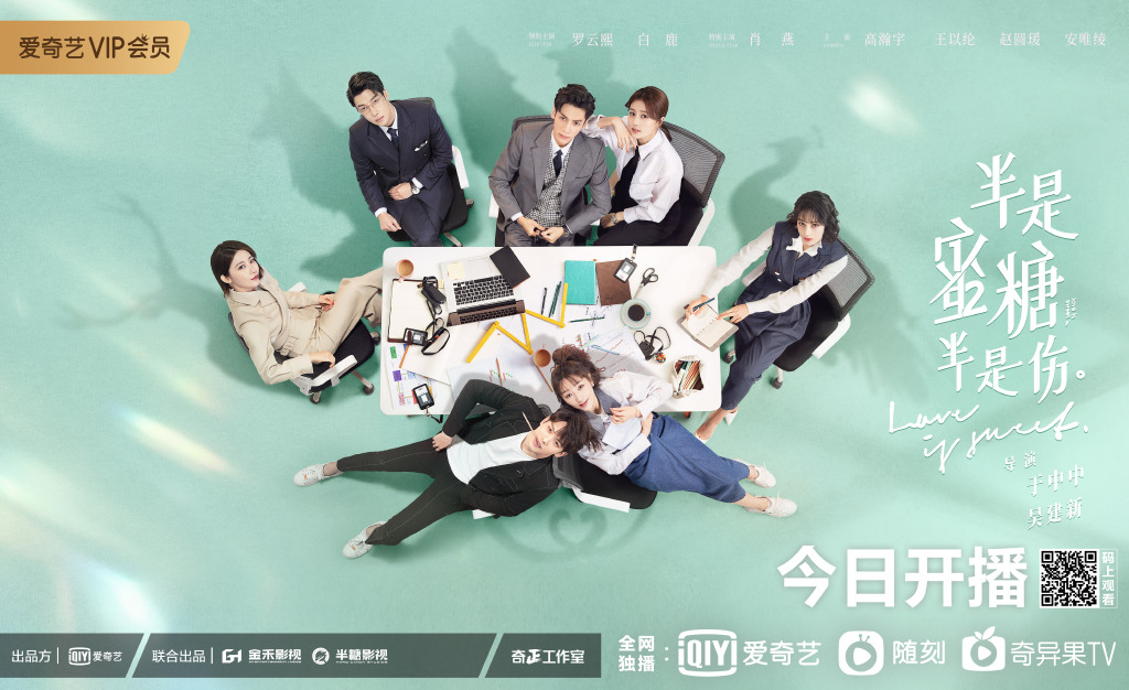 Mid-Series Review: 5 Reasons to Watch Love is Sweet