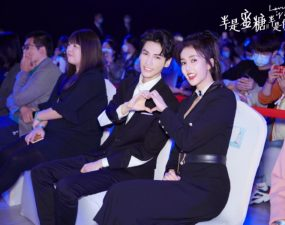 Love is Sweet's fanmeeting