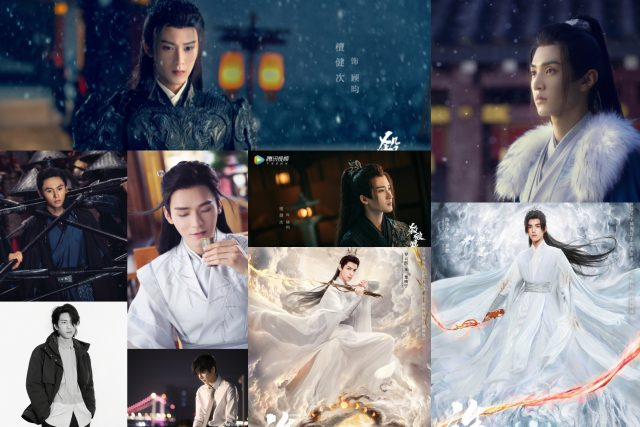 Can't Get Enough of Chinese Bromance Dramas Adapted from BL Novels? Here are 4 More Filmed This 2020