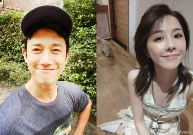 Chris Wu and Ivy Shao Back Together Again