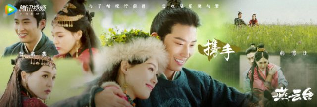Tiffany Tang Yan and Shawn Dou for Legend of Xiao Chuo
