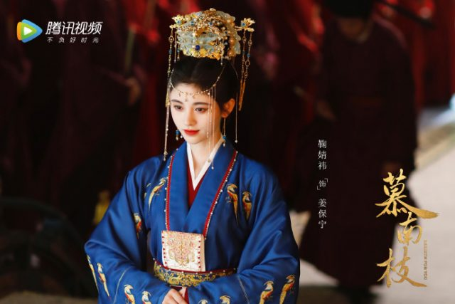 Ju Jingyi  as Jiang Baoning  in Rebirth For You