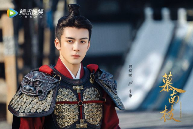 Joseph Zeng Shun plays Li Qian  in Rebirth For You