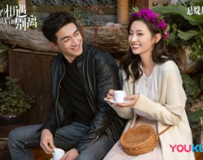 Lin Gengxin and Ge Yuexi
