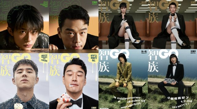 Wang Yaoqing GQ Parodies