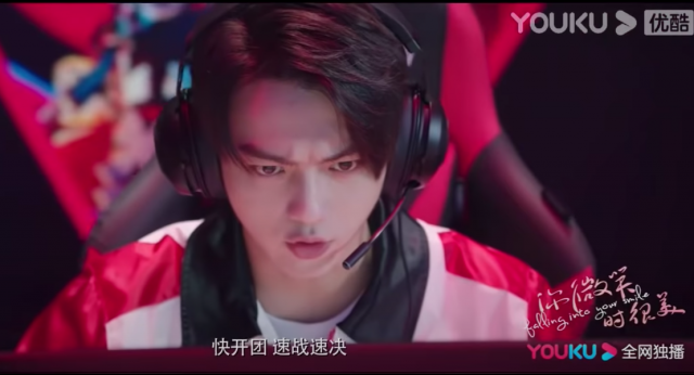 Falling Into Your Smile Continues to be Dogged by Talks of Plagiarism in the E-Sports World