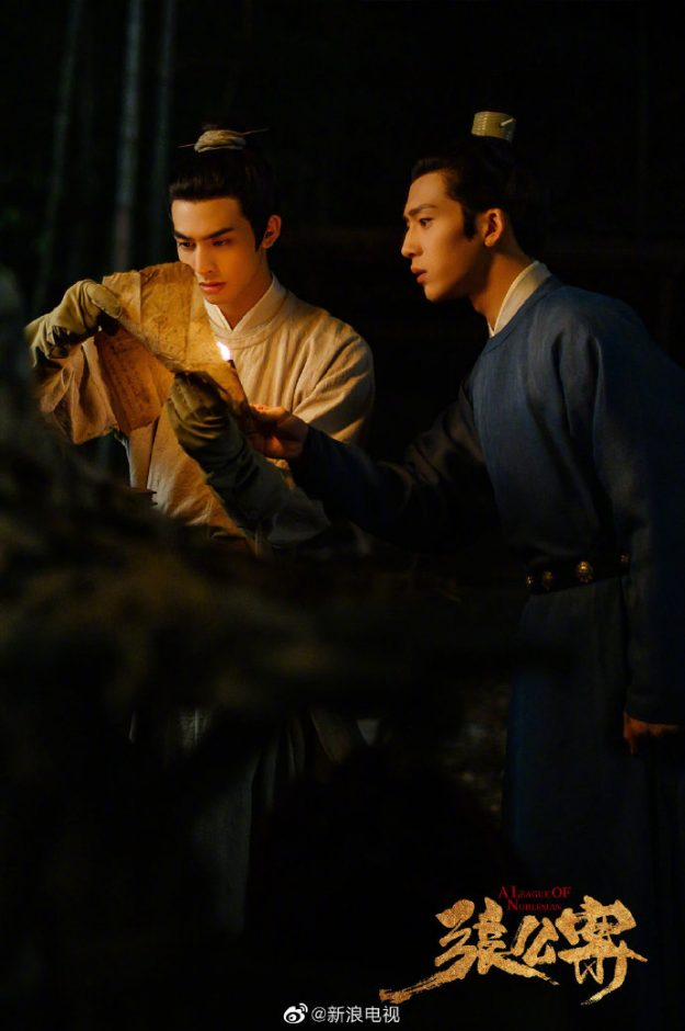 A League of Nobleman's Song Weilong and Jing Boran