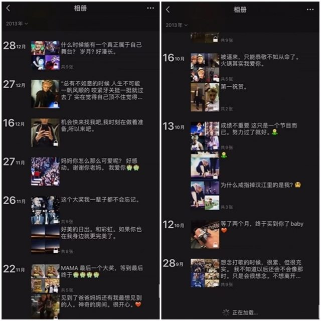 Tao's Moments on WeChat