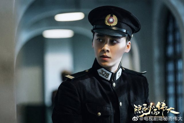 fearless whispers li yifeng