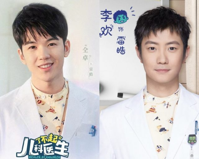 Drama Healer of Children Swaps Out Tong Zhuo's Face With AI Technology Following his Gaokao Scandal