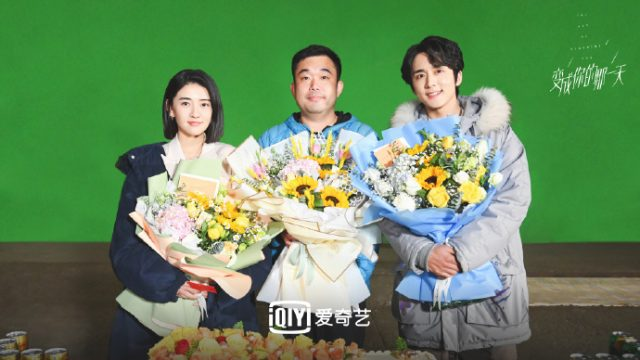 The Day of Becoming You 's Steven Zhang and Liang Jie