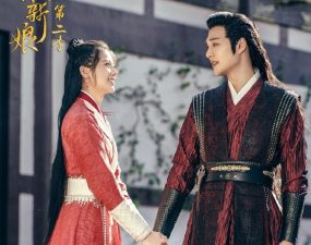 Romance of Hua Rong