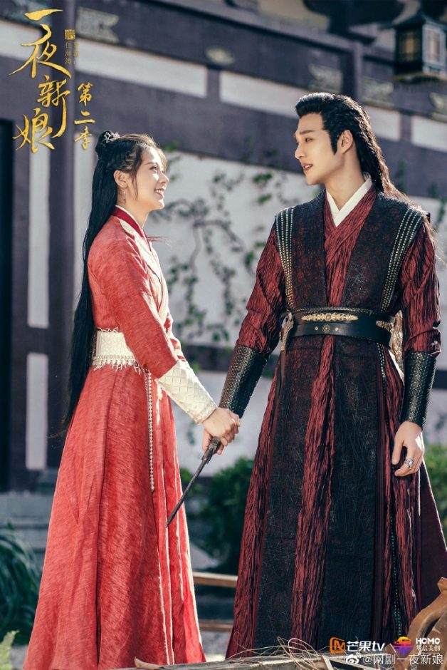 The Romance of Hua Rong 2