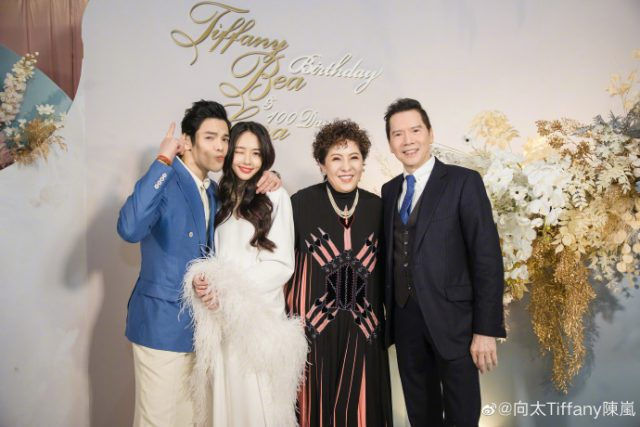 New Parents and Grandparents Jacky Heung and Bea Hayden Kuo ; Tiffany Chen and Charles Heung