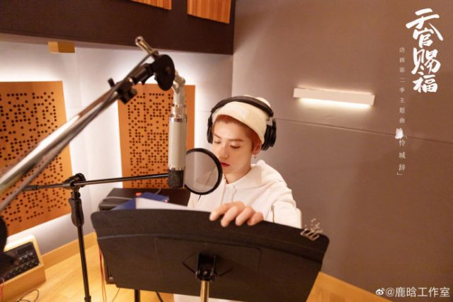Luhan Releases Song for the Second Season of Heaven Official's Blessing Donghua