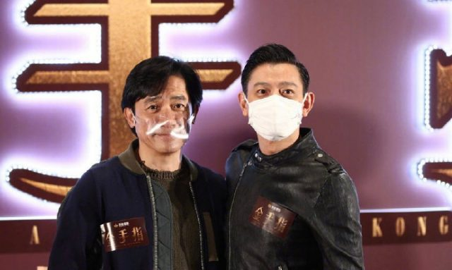 Tony Leung and Andy Lau for Once Upon A Time in Hong Kong