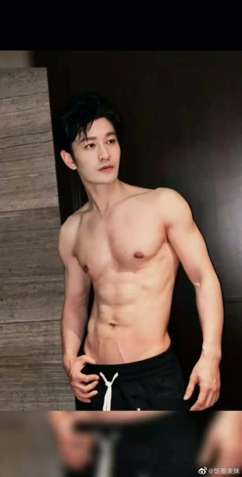 Huang Xiaoming Shows Off His Abs