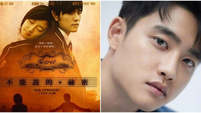 Exo's D.O. lands the starring role in the Korean remake of Taiwanese film Secret.