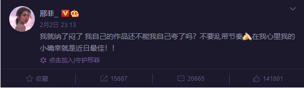 Xing Fei's Comment
