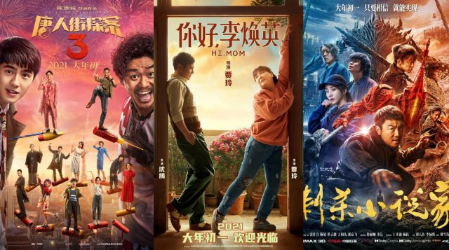 Detective Chinatown 3, Hi Mom and Assassin in Red Amongst the Films Vying for the Top Spot of the Lunar New Year Box Office