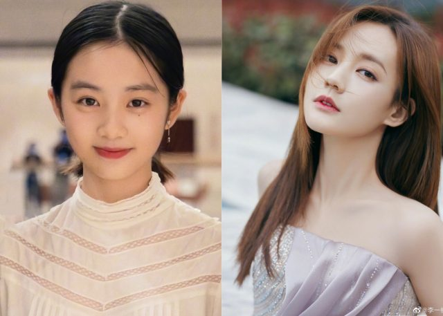 Huang Duoduo and Li Yitong rumoured to star in Chinese Paladin as Zhao Ling'er