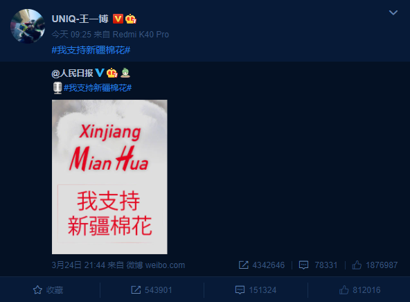 Wang Yibo posts his support for Xinjiang Cotton after cutting ties with Nike