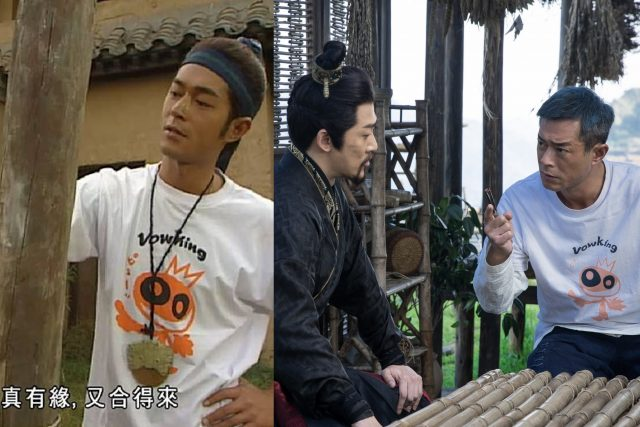 Back to the Past Heralds the Return of Louis Koo, Raymond Lam and A Step Into The Past's Original Cast in the Movie Sequel