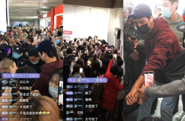 Simon Gong Jun Hounded by Fans at the Airport