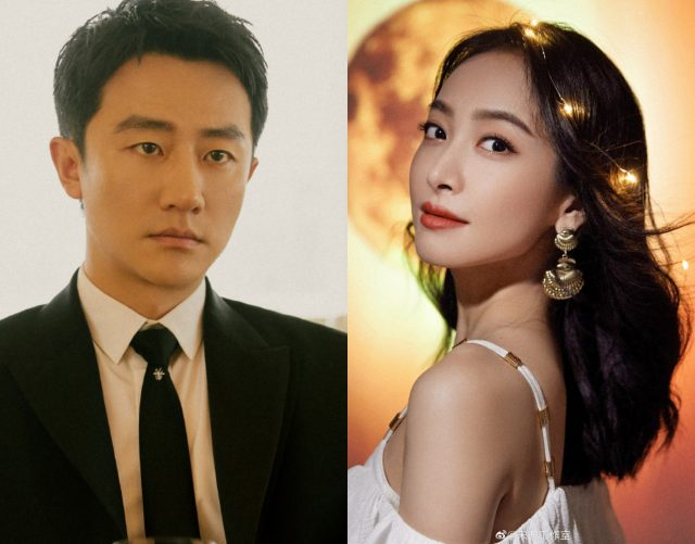 Huang Xuan and Victoria Song Sever Partnership with H&M Following Calls for Boycott Over Xinjiang Statement