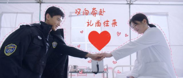 Bai Jingting Has His First Kiss On-Screen in You Are My Hero
