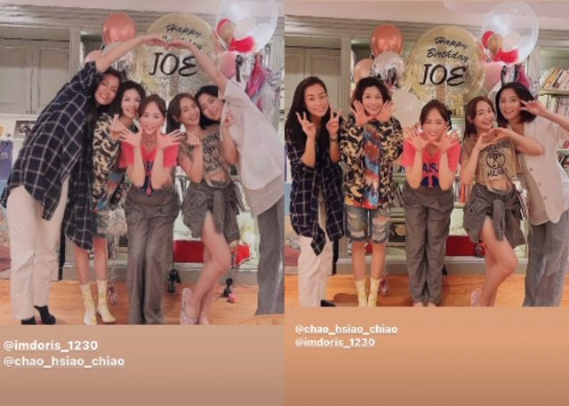 Joe Chen celebrates her 42nd with good friends.