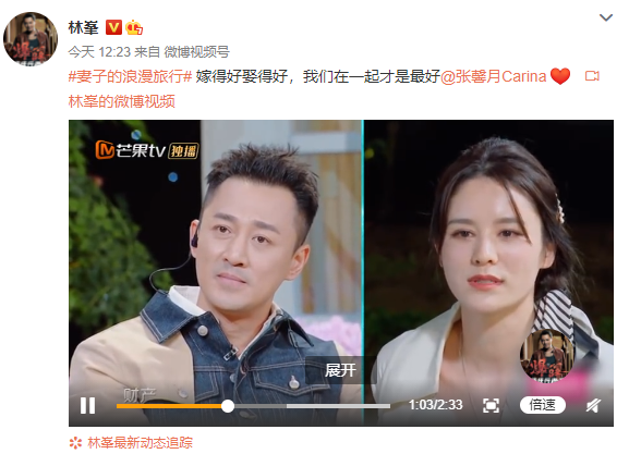 Raymond Lam and Carina Zhang in the show